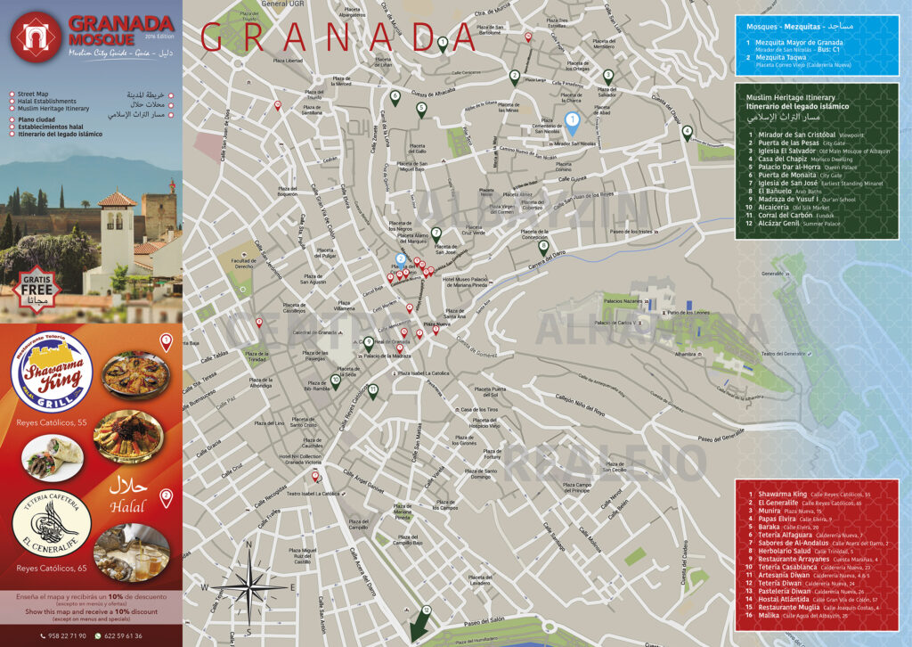 Muslim city guide
