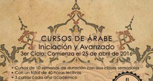 Curso de Árabe. 3er ciclo