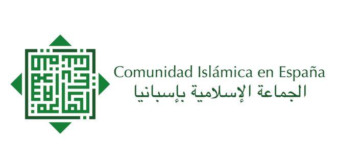Comunicado eid al Adha 2020