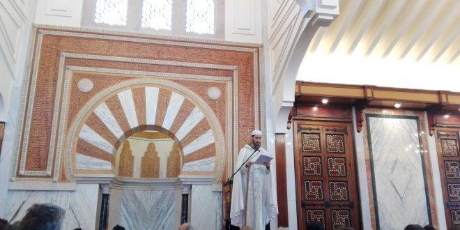 El amor al Profeta, SAWS