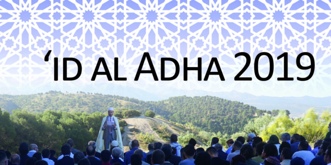 'Id al Adha Prayer