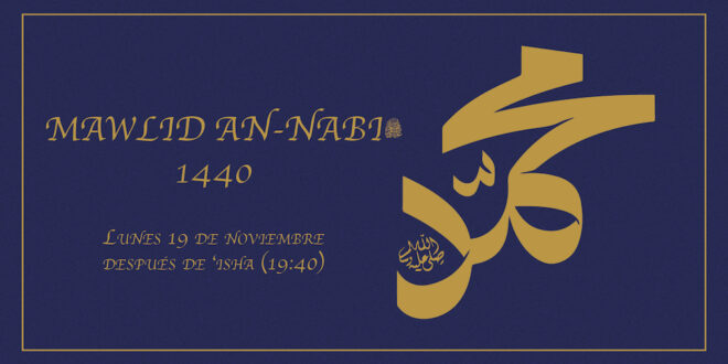 Mawlid an-Nabi 1440