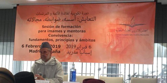 Sesión de formación para imames y mentoras